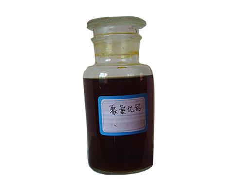 液体聚氯化铝